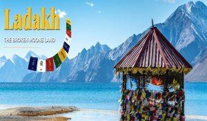 TOUR DE LADAKH 2021